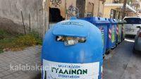 Περί κάδων ανακύκλωσης γυάλινων συσκευασιών….