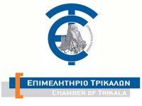 Επιμελητήριο Τρικάλων:  e-Ημερίδα με θέμα: «Ρύθμιση Οφειλών και Παροχή Δέυτερης Ευκαιρίας »