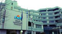 Τακτοποίηση οφειλών του Ε.Ο.Π.Υ.Υ στο Νοσοκομείο Τρικάλων